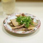 和風もつ料理あらた、新大阪駅の近くにある最高に美味しいホルモンが食べられる居酒屋